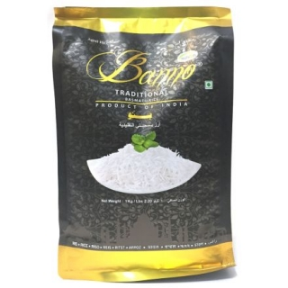 BANNO Rýže basmati 5 KG Aged Indian Rice